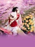 蝴蝶滄海:公主的夏傷戀曲