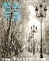 萍蹤俠影錄小說封面