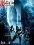 最終強者小說封面