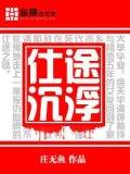 肆虎影库221ddcom,肆虎影库221ddcom,四虎影现221d com