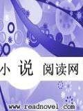 69影音先锋日韩资源站_日本电影花魁童话村_美女极品粉鲍k开