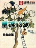 中文字幕第一项
