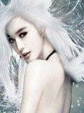白发新娘一千岁
