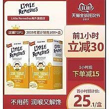 美国儿科医生推荐品牌 Little Remedies 儿童润喉止痛棒棒糖 10支*2盒