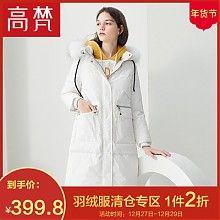 高梵 G1180219 女士中长款大毛领羽绒服