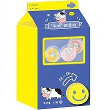 kinbor DTB6543 和纸胶带 牛奶盒扭蛋机(8卷胶带+9颗亚克力球) *5件