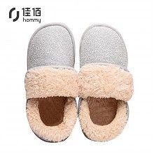 京东PLUS会员:Hommy HM1725 情侣居家棉拖鞋