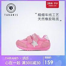 TARANIS 泰兰尼斯 春季宝宝学步鞋