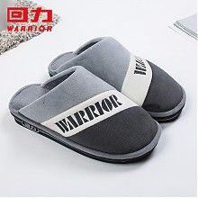 限地区、限尺码:WARRIOR 回力 半包棉拖鞋 灰色 *2件