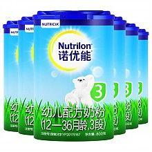 限地区:Nutrilon 诺优能 婴儿奶粉 3段 800g 中文版