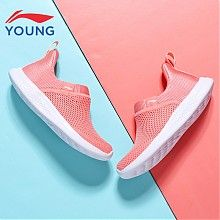LI-NING 李宁 儿童运动鞋 *3件