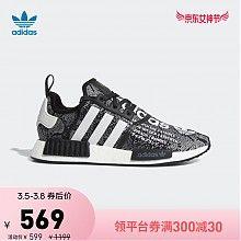 5日0点: adidas 三叶草NMD_R1男女鞋经典运动鞋